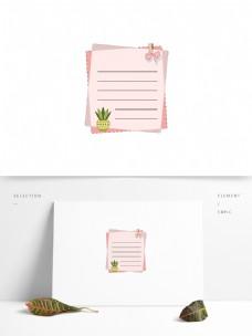 创意可爱粉色便签边框