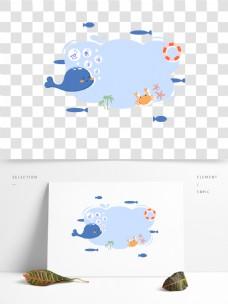 世界海洋日可爱卡通边框素材元素