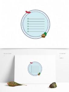 圆形创意食材边框元素