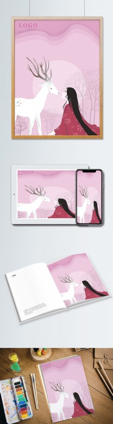 简约浪漫公益海报设计模板