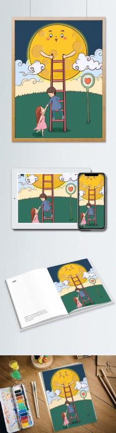 爱在七夕男孩女孩爱情月亮号码牌可爱插画