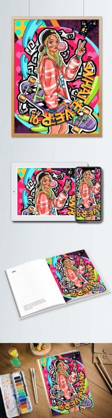 世界滑板日pop说唱涂鸦运动酷女孩泡泡糖