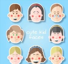 8款扁平化可爱儿童头像