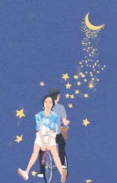 洒落的星星