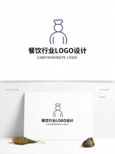 简约大气创意餐饮行业logo标志设计