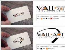 wall arl电子商务log