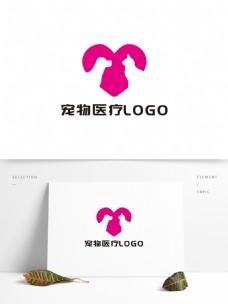 简约大气宠物医疗LOGO设计