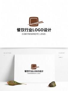 简约创意大气餐饮行业logo标志设计