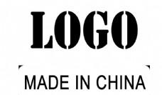 贴牌Made in China