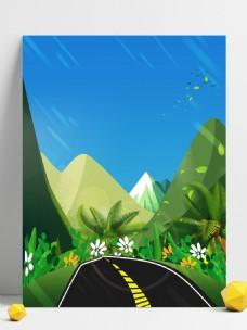 手绘山峰树林背景素材