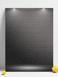 黑色纹理质感墙面背景简约灯光大气