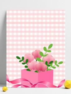 粉色方格创意唯美浪漫花朵丝带背景设计