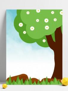 春天创意蓝天大树草地春季背景设计