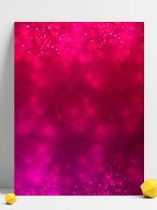 紫色渐变炫彩霓虹创意星光背景设计