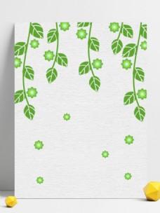 绿色简约小清新夏季树藤创意背景设计