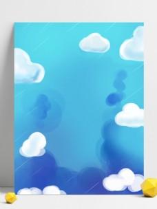 简约蓝天白云背景设计
