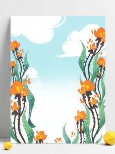 彩绘夏至蓝天花朵背景设计