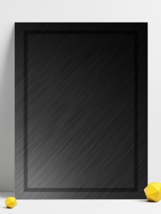 手绘黑色灰色大气纹理线条质感广告边框背景