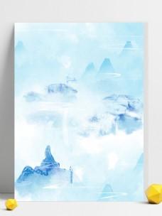 原创手绘高山流水蓝色绚丽背景插画