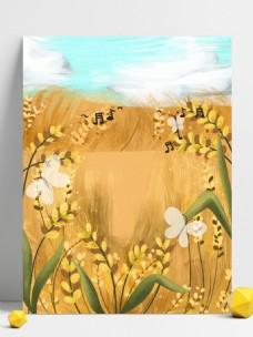 彩绘芒种节气麦季背景设计
