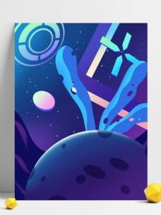 炫彩卫星太空背景设计