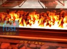 大餐厅大堂休闲区伏羲雾化壁炉火