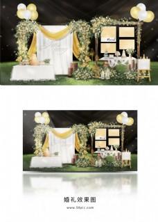 户外黄色小清新婚礼蛋糕区效果图