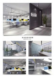 工装办公空间效果图
