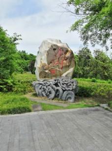 寿石刻景观石