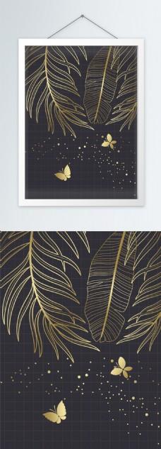 轻奢金色植物装饰画