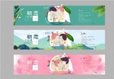 食品紫苏杨梅包装标签设计