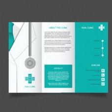 医生画册设计