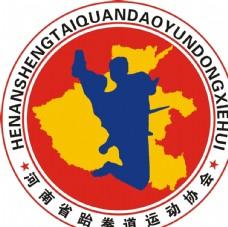 河南省跆拳道运动协会