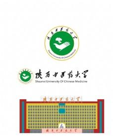 陕西中医药大学标志及教学楼