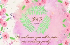 粉色婚庆背景