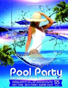 夏日派对夏日游玩主题海报