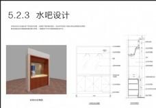 木架结构图