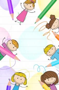 卡通小孩背景