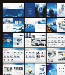 企业文化画册