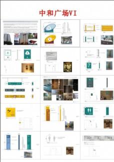 中和广场标识牌设计方案