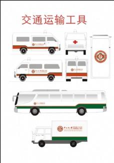交通运输工具