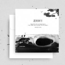 中式水墨风图
