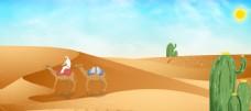 沙漠唯美背景