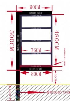 道旗设计图