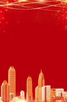 红色地产背景
