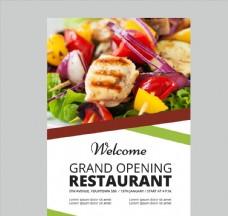 美味烤串餐厅开业宣传单