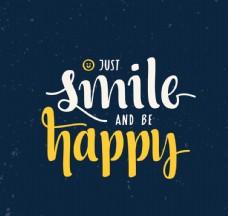 开心微笑快乐就好