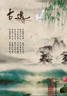 风景古迹  山水画 鸟语花香