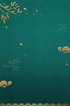 中国风鎏金祥云叶子大气复古背景