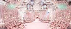 香槟粉色婚礼效果图